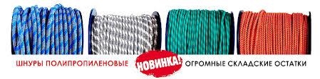 Запас Прочности в Хабаровске и Владивостоке - Запас прочности