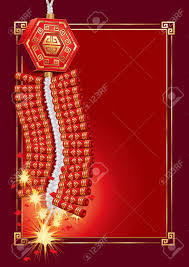 Firecrackers On Chinese New Year Card Vector Jpg Version Also