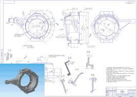 Курсовая работа по технологии машиностроения курсовое  Курсовой проект техникум Восстановление корпуса поворотного кулака ГАЗ 66