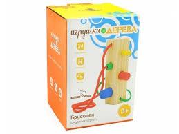 <b>Шнуровки</b> - купить недорого в детском интернет-магазине ВотОнЯ