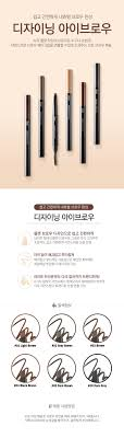 Designing Eyebrow Face Shop Details About The Face Shop Designing Eyebrow Pencil 0 3g