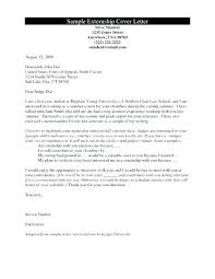 Cna Cover Letter Sample New Cover Letter Sample Cover Letters ...
