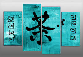 project ideas turquoise wall art pleasurable decor with brown cream gold decoration luxury idea home canvas stickers uk on black and cream wall art uk with innovational ideas turquoise wall art blue and black chinese writing