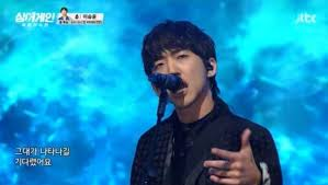 From nameless singer to audition winner: Lee Seung-yoon wins 'Sing ...