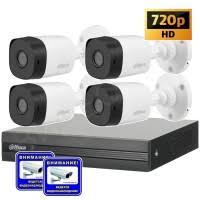 <b>Комплекты</b> видеонаблюдения на <b>4</b> камеры | ВИДЕООКО