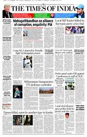 21012019toibhoump011colr3 Pages 1 12 Text Version Fliphtml5