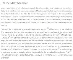 paragraph on teachers day celebration in our school whatsapp status write a 480 words essay on teachers day preserve articles