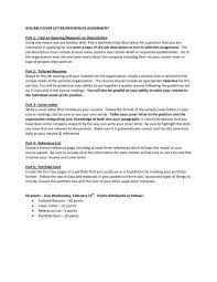 Reference Pages For Resumes Resume Cover Letter References Portfolio Start