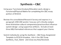 system design eex civilizations and cultures reflective essay  synthesis c c using your functional analysis allocation work design a functional physical