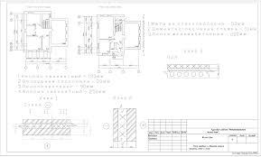 Строительные конструкции курсовые работы и дипломные проекты  Курсовой проект Тепловая защита зданий г
