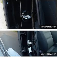 design simple installation cx5 mazda mazda for exclusive use of the door striker cover 4p stainless steel car model distinction for exclusive use of the