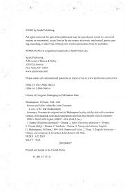 essay harvard university engineering entry requirements
