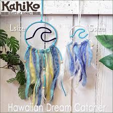 Hawaiian Dream Catcher Custom Uluhawaii Rakuten Global Market Hawaiian Dream Catcher Nami