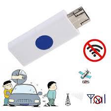 12V Lightweight Smart Portable <b>Signal Jammer GPS</b> Premium ...