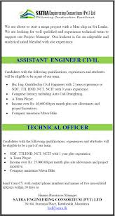 Technical Engineer Job Description Assistant Engineer Civil Technical Officer