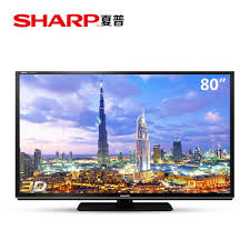 Get Quotations · SHARP / Sharp LCD-80LX842A 80 -inch LCD TV LED 3D Smart Network Appliance Cheap Inch Tv Led, find Led deals on line