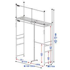 Coat Rack Dimensions kagumaru Rakuten Global Market Tupperiqlozett hanger rack depth 30