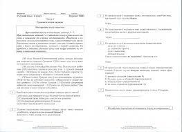 Купить магистерскую диссертацию в Челябинске Решение домашних   Купить дипломную работу недорого в Липецке
