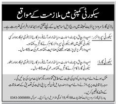 jobs in pakistan  security supervisor security guard jobs karachisecurity supervisor security guard jobs karachi