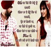 punjabi photo download