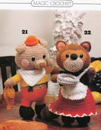 Crochet Animal Patterns Free Unique Inspiration Ideas