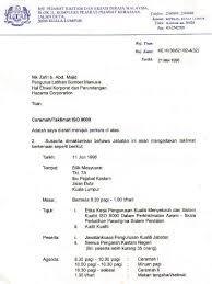 biodata nik zafri bin abdul majid the hq of royal customs and excise