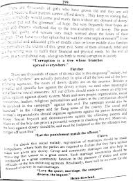 buy essay papers here easy essay on inflation in easy essay on inflation in