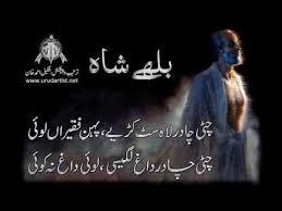 very sad shayari in punjabi urdu