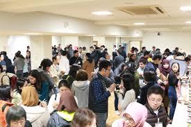 Image result for Social gathering