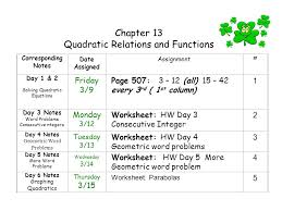 glencoe algebra 2 solving quadratic equations by graphing answer kids social algebra 2 factoring worksheet worksheets glencoe algebra 2 5 3