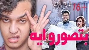 تصوير ليله الدخله من قلب السرير هبه مبروك وعبدالرحمن ! فرح - YouTube