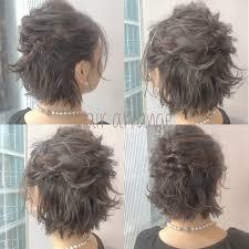二次会はセルフで髪型を大変身自分好みのスタイルに Hair