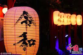 """de """"mon"""" PAYS DU SOLEIL LE VENT, le Japon Images?q=tbn:ANd9GcRXbqG0si-IlgOB44OkRqSpmyF5BCuAT6P2dw2pgfFNbRIHh9U3"""