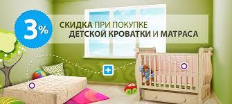 <b>Кроватки</b> с универсальным маятником <b>Кубаньлесстрой</b>, купить ...