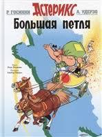 Издательство Азбука-Аттикус   Купить книги в интернет ...