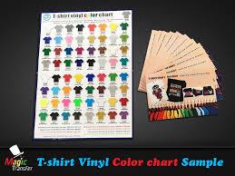 Stock Heat Transfer Designs T Shirt Vinyl Color Chart Sewing Color T Shirt Shirts