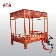 Ming and Qing elm wood canopy bed carved bed Chinese antique