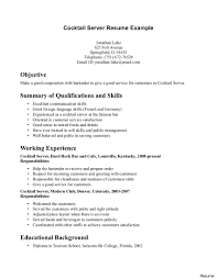 Bartender Resume No Experience Twnctry