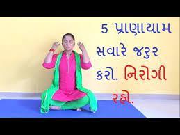 5 most important pranayama yoga yoga