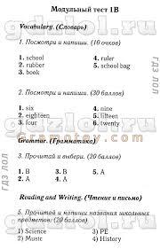 ГДЗ Английский язык класс Быкова рабочая тетрадь spotlight Ответы по английскому языку spotlight 3 класс Быкова контрольные задания 1a 1b 2a