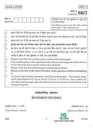 prospectus for dissertation quantity surveying masters
