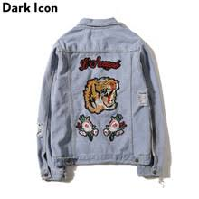 Buy jacket men tiger and get free shipping on AliExpress.com