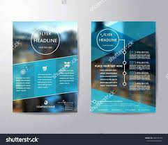 Blank Event Flyer Templates Event Flyer Template Free Free Printable Event Flyer Templates
