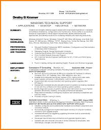 Support Technician Resume 7 Desktop Support Technician Resume Letter Signature
