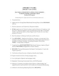 House Plan Cover Letter Underwriter Resume Examples Underwriter