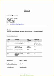 Resume Format For Mba Marketing Fresher Download Valid Latest Resume