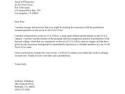 en letter sample cover letter for job 1 3 800 600 image sample referral letters cover lettervault patriotexpressus