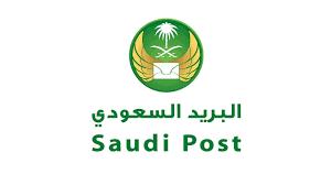أبانمي: «سُبل» تُجسد استراتيجية وطموح وطريق البريد السعودي نحو المستقبل