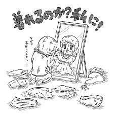 どーもくんのアニメ制作スタジオが波瑠主演ドラマに全面協力 シネマ