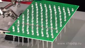 do it yourself led matrix